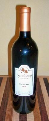 Dos Cabezas WineWorks El Norte
