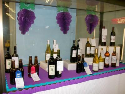 2011 Arizona Hobby Wines